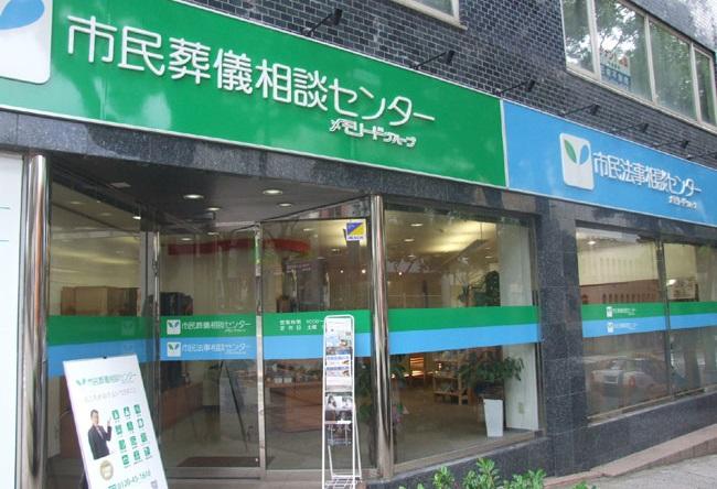 長崎県庁坂店